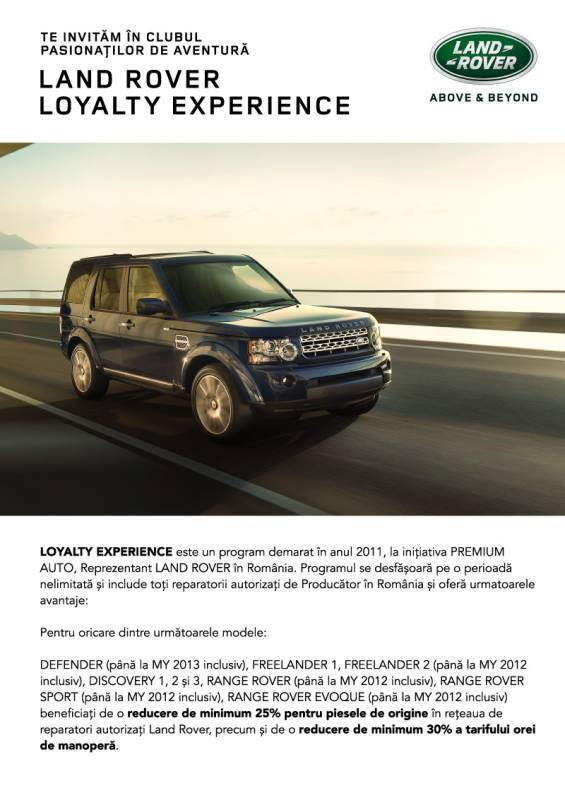 Land Rover Loyalty Experience